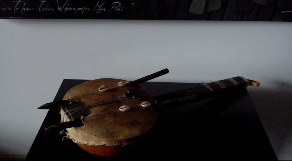 Музыкальный инструмент, «Кора», Африка